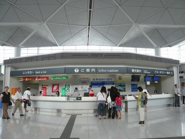 Nhà ga sân bay quốc tế Chubu hiện đại