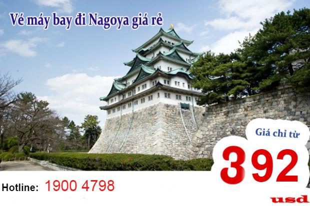 Vé máy bay đi Nagoya Asiana Airlines giá rẻ