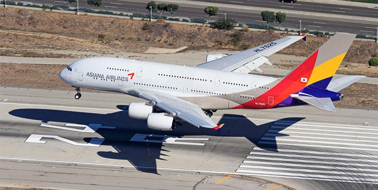 Asiana Airlines - Đặt mua vé máy bay đi Incheon giá rẻ