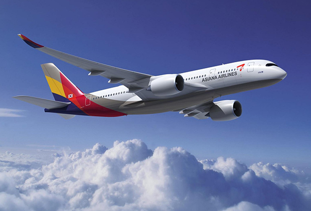 Vé máy bay đi Fukuoka giá rẻ hãng asiana airlines