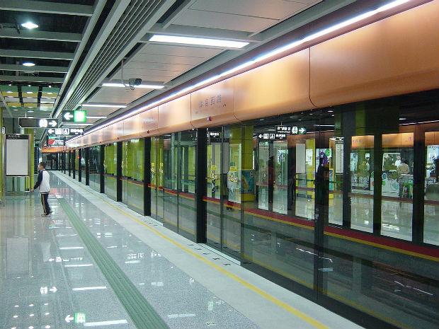 Vé máy bay đi Quảng Châu Trung Quốc