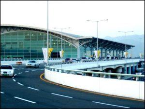 Danh sách các sân bay tại Hàn Quốc