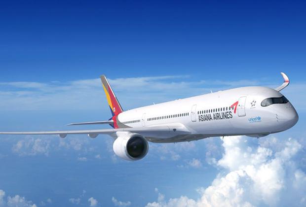 Đổi vé máy bay Asiana Airlines
