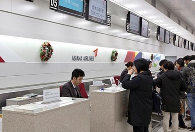 Thủ tục đổi vé máy bay Asiana Airlines