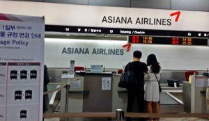 Đổi vé máy bay Asiana Airlines trước bao lâu