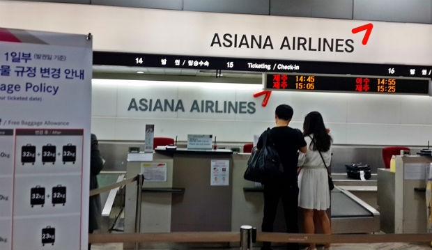 Đổi vé máy bay trước bao lâu