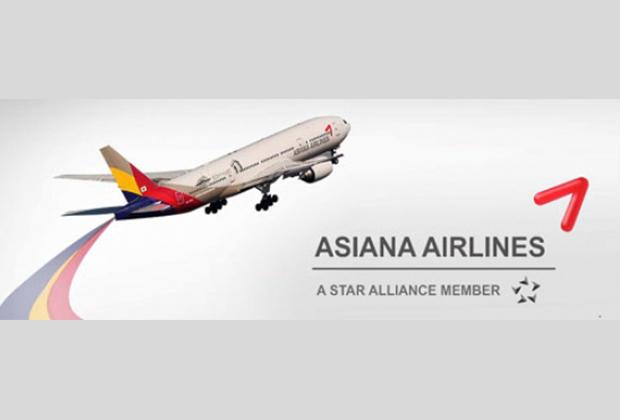 Kiểm tra vé máy bay Asiana Airlines