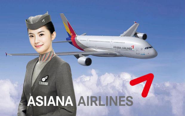 Phòng vé máy bay Asiana Ailines