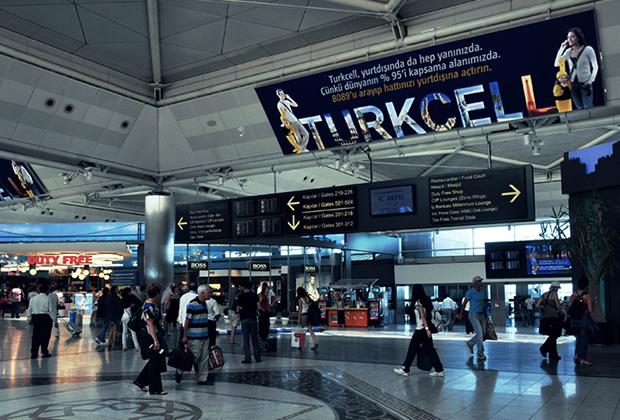 Vé máy bay đi Istanbul Asiana Airlines