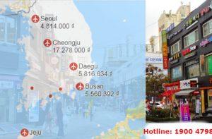 Thời gian bay từ HCM sang Hàn Quốc mất bao lâu