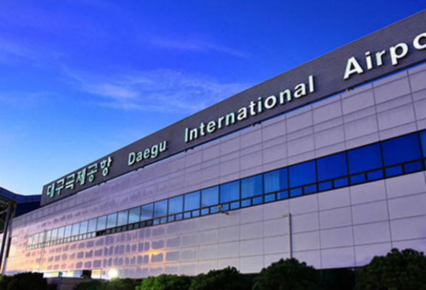 Sân bay Daegu Hàn Quốc