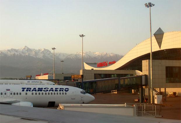 Vé máy bay đi Almaty