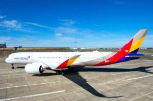 Các chuyến bay từ Seoul về TPHCM giá tốt nhất
