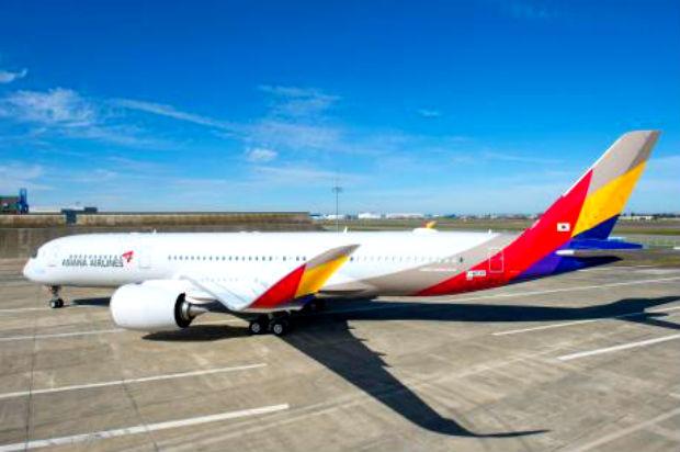 Hãng hàng không Asina Airlines