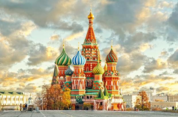 Vé máy bay đi Nga giá rẻ, thông tin lịch bay 2021