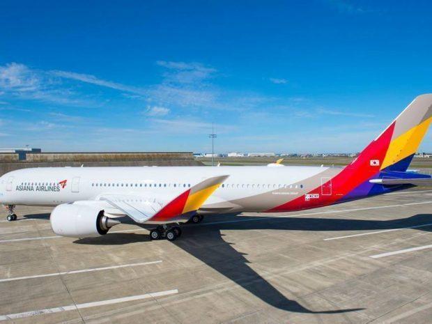 Asiana Airlines là một trong số các hãng hàng không khai thác chuyến bay từ Hà Nội đi Los Angeles